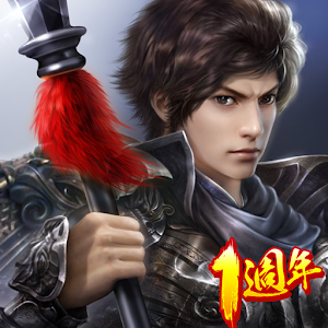 Hack Dynasty Legends: Awake Magic Power Befalls (CN) vip Menu Mod M_WFE-mim_q6H-zXe62U7ff2zYpTXdPWfiqaM6LDk9puTpMz-VkvZOnTTTr4RcuA-Yo=s300