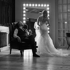 Wedding photographer Evgeniy Sosedkov (sosedkoves). Photo of 02.06.2018