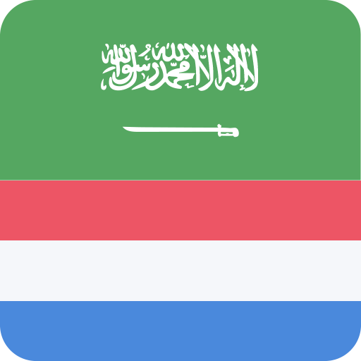 Arabic Dutch Offline Dictionary &  Translator Android APK Download Free By Dragoma