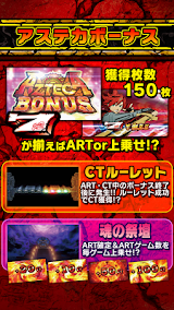 アステカ-太陽の紋章- Apk Download Free for PC, smart TV