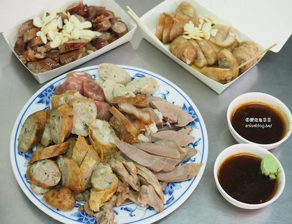 黑人魯熟肉,一天只賣3.5小時的傳奇台版黑白切下午茶,加碼60年烤香腸、大腸