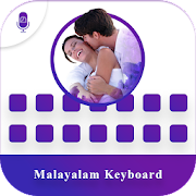 Malayalam Voice Typing Keyboard - Speech to text