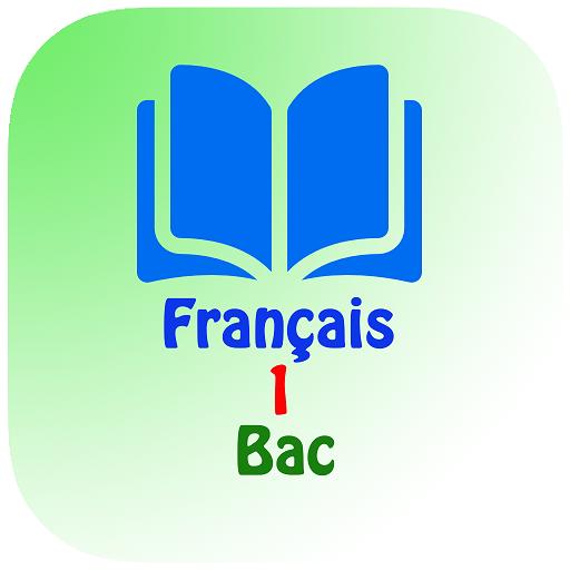 Française 1er Bac