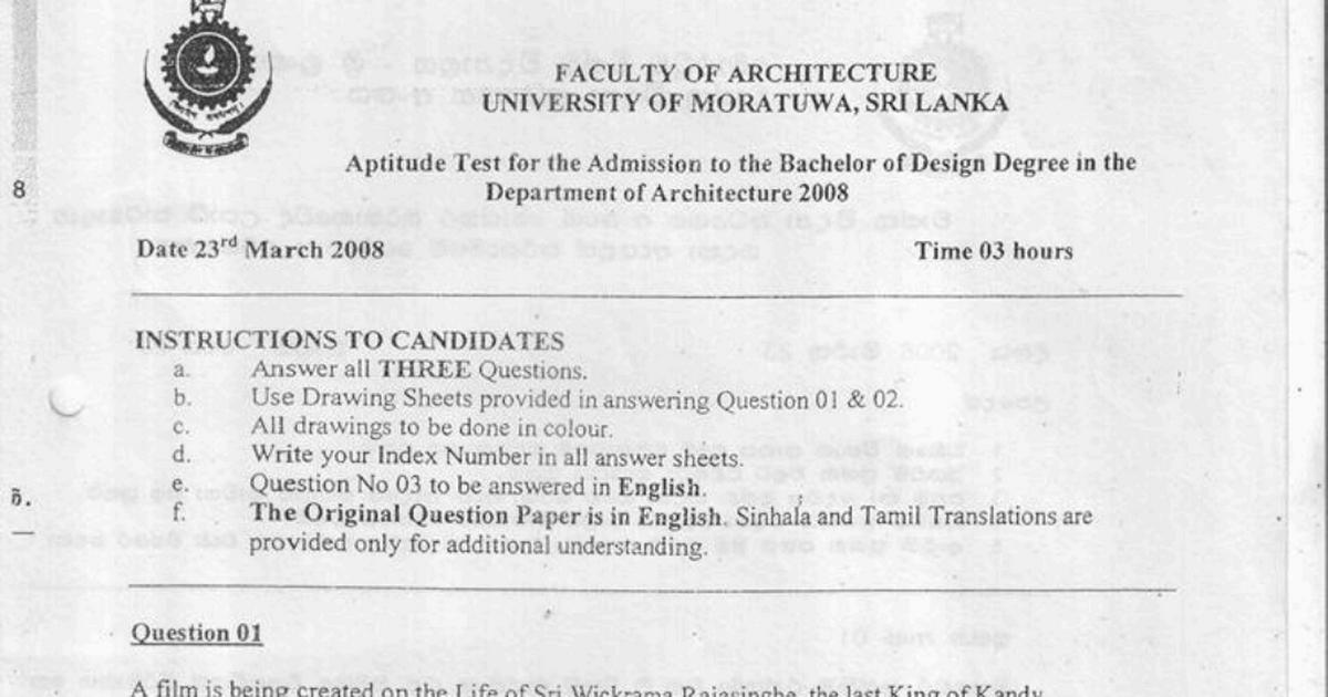 University Of Moratuwa Bachelor Of Fashion Design Aptitude Test 2008 Pdf Google Drive