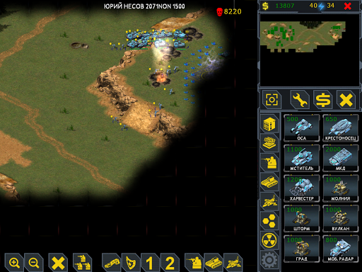 RedSun RTS: Strategy PvP  screenshots 11