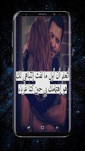 شوقي اليك - náhled