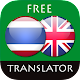 Thai - English Translator apk