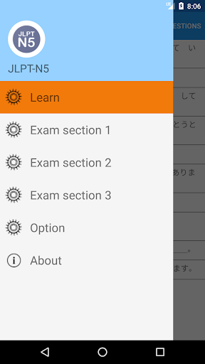 Smart JLPT N5 Grammar  screenshots 2