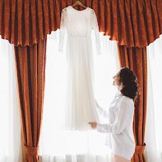 Wedding photographer Yuliya Nastenkova (impi). Photo of 22.04.2016
