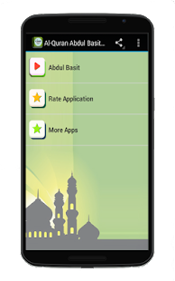 Al-Quran Abdul Basit Audio - náhled