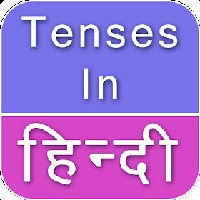 Tenses in Hindi - English Grammar Hindi