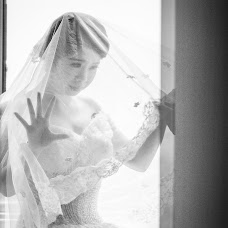 Wedding photographer Mingze Xu (MingzeXu). Photo of 10.04.2017