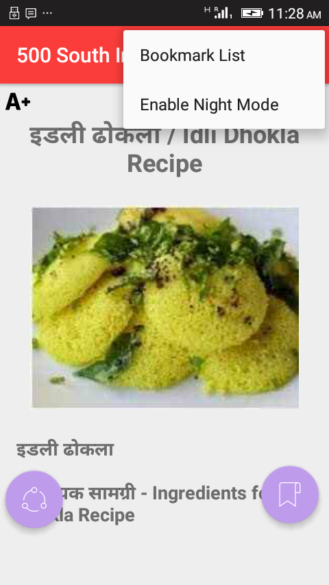 500 south indian recipes hindi android apps on google play 500 south indian recipes hindi screenshot forumfinder Image collections