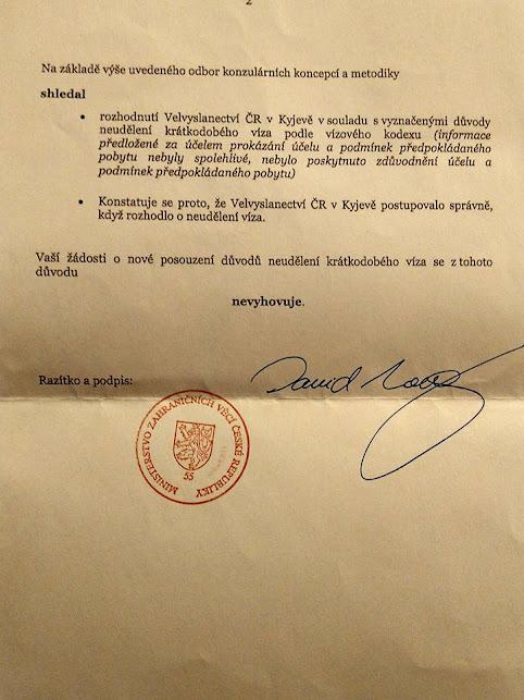 Путешествия: Три столицы Будапешт, Вена, Прага глазами туриста. Подача документов на визу (часть 1)