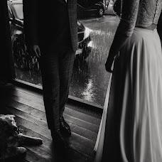 Wedding photographer Vladimir Zakharov (Zakharovladimir). Photo of 03.08.2018