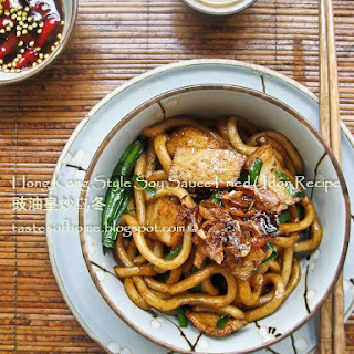 Hong Kong Soy Sauce Noodles (Udon) with Fish Cakes Recipe ~ 豉油皇炒乌冬