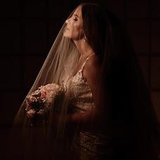 Wedding photographer Djow Pereira (djowpereira). Photo of 11.05.2018