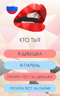 Test are you bad. Quiz - náhled