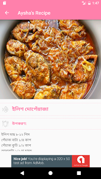 Download ayshas food recipe apk latest version app for android devices ayshas food recipe poster forumfinder Gallery