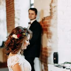 Wedding photographer Lyudmila Makienko (MilaMak). Photo of 23.05.2018