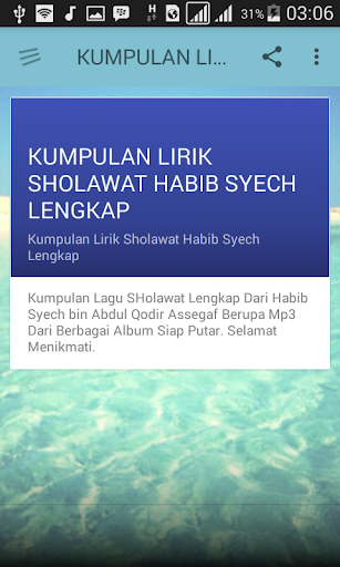 Download Kumpulan Lirik Sholawat Habib Syech Lengkap Google Play