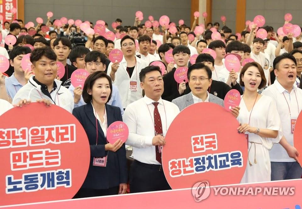 NakyungWon2