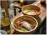 肉 Meat