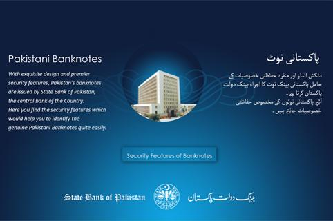 Pakistani Banknotes- screenshot