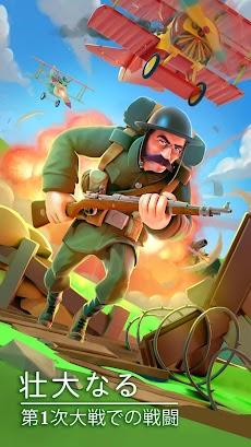 Game of Trenches: 第一次世界大戦MMOストラテジーゲームのおすすめ画像1