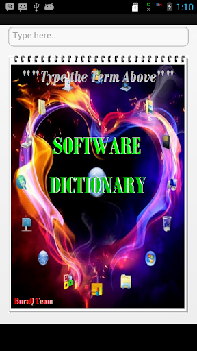 Computer Software Terms