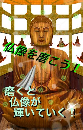 仏像磨き 〜 Polish Buddha statue 〜