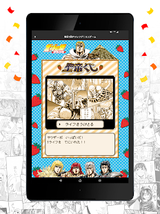 Download マンガほっと For PC Windows and Mac apk screenshot 24