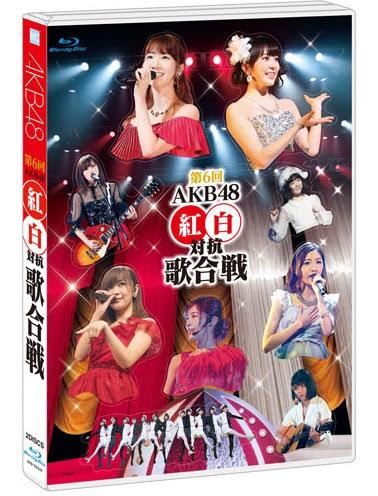 (BDISO) 第6回 AKB48紅白対抗歌合戦 Blu-ray