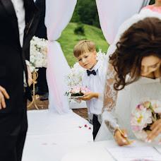 Wedding photographer Ilya Sosnin (ilyasosnin). Photo of 14.10.2018