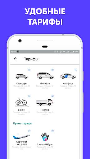 namba taxi screenshot 2