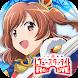 少女 歌劇 レヴュースタァライト -Re LIVE- Android