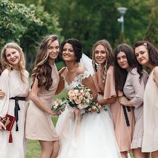 Wedding photographer Viktoriya Komratova (VARTA). Photo of 20.07.2018