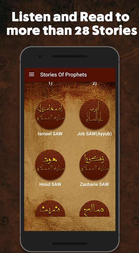 Stories of Prophets in Islam Android 2