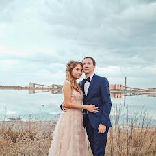 Wedding photographer Mikhail Levchenya (MywedVIP). Photo of 01.11.2015