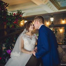 Wedding photographer Svetlana Shabanova (Shabanovasl). Photo of 28.04.2017