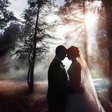 Wedding photographer Olga Nechaeva (SmileToMe). Photo of 04.09.2017