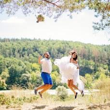 Wedding photographer Denis Bondaryuk (mango). Photo of 26.01.2017