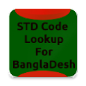 STD Code Lookup for Bangladesh icon