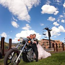 Wedding photographer Melissa Papaj (papaj). Photo of 14.03.2015