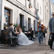 Wedding photographer Aleksey Knyazev (AlexeyKnyazev). Photo of 17.11.2018