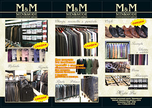 Photo: M&M, men&mode