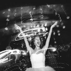 Wedding photographer Kristina Korotkova (Kirstan). Photo of 06.02.2016