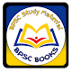 Download BPSC Books PDF+BPSC Study Material(Bihar PSC Exam) For PC Windows and Mac