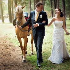 Wedding photographer Marina Guryanova (guryanovaphoto). Photo of 17.02.2016
