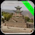 China Castles Live Wallpaper icon